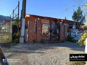 خرید ویلا شهرک ناهید نوشهر