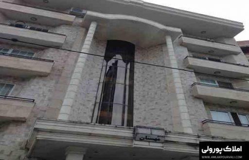 قیمت آپارتمان نوشهر دهخدا
