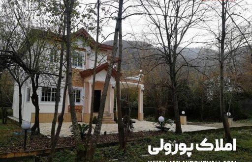 ویلا شهرکی لوکس نوشهر