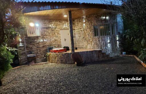 فروش ویلا ارزان در مازندران