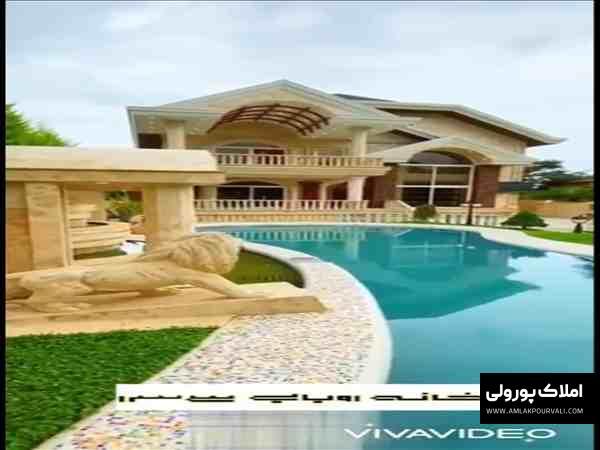 خرید ویلا استخردار لوکس با سند در نوشهر